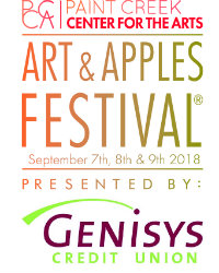 Art and Apples Logo